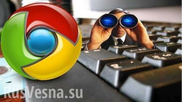 Гугл берёт пользователей под тотальный надзор через браузер | Русская весна