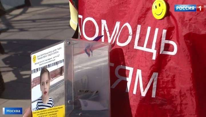 Сборщики пожертвований – мошенники оккупировали Москву