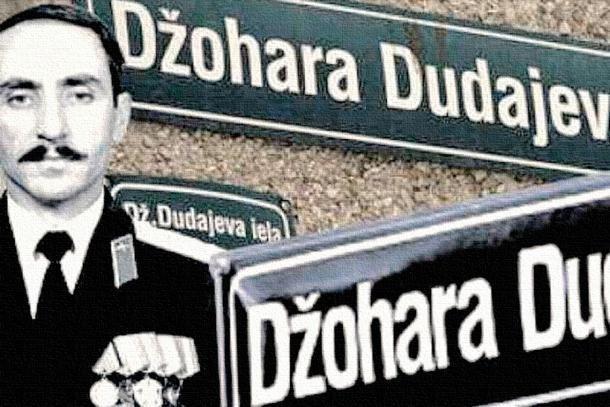 Террорист Джохар Дудаев и его непробиваемый рижский фан-клуб