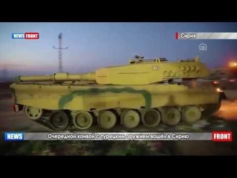 Турция наращивает в Сирии свои силы для новой военной операции
