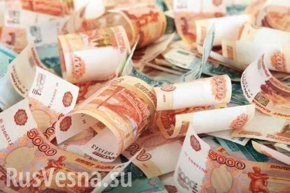 Россияне задолжали по потребительским кредитам 7% ВВП страны   Русская весна
