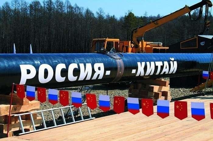 Газопровод: Дорого ли России обошлась «Сила Сибири-1»?