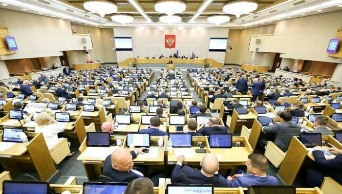 Госдума поддержала все «пенсионные» поправки Владимира Путина