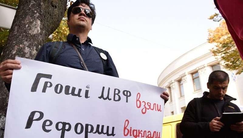 МВФ выдвинул Украине четыре жёстких условия