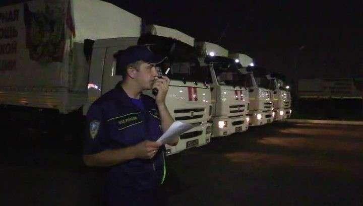 81-я колонна с российской гуманитарной помощью выехала в Донбасс