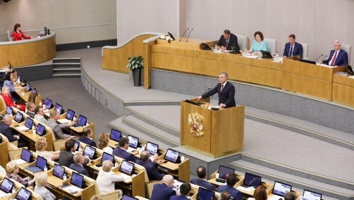 Закон об изменениях пенсионной системы России принят Госдумой в окончательном чтении