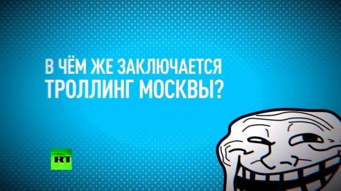 Троллинг от МИД России: США испугались шуточных твитов российского посольства