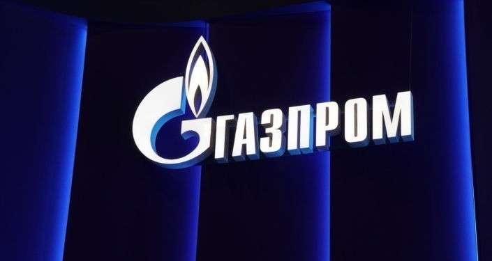 Логотип компании Газпром на Петербургском международном экономическом форуме.