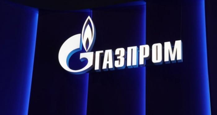 Русофобия стоит дорого: Еврокомиссия строит за свой счет магистраль для Газпрома