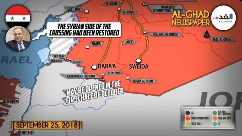 Сирия. Боевики в Идлибе получили химоружие. Обратный отсчёт пошёл