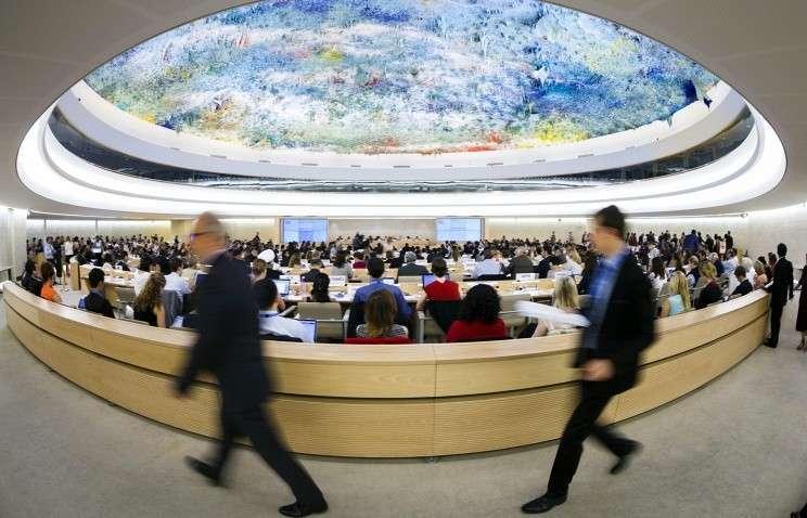 26-я сессия Совета ООН по правам человека в Женеве