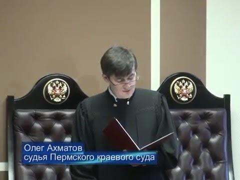 Последнее слово Романа Юшкова. Продажный судья Олег Ахматов просто «затыкает рот»