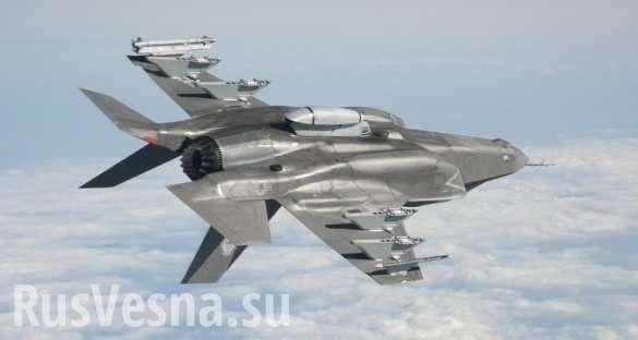 СРОЧНО: Впервыеразбился новейший американский истребитель F-35B (+ФОТО, ВИДЕО) | Русская весна