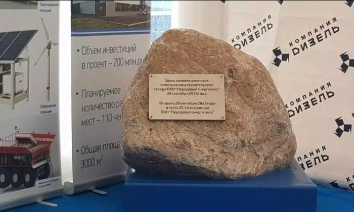 Ярославль. Завод газопоршневых идизельных электростанций. Начало строительства