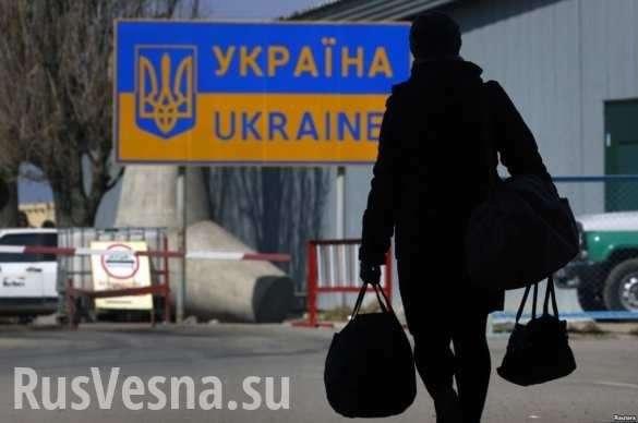 «Украина трещит пошвам»: каквласти Чехии привлекают встрану жителейЗакарпатья (ФОТО) | Русская весна