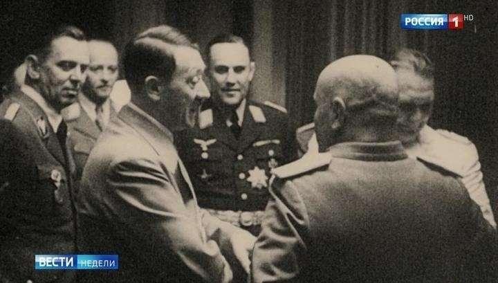 Мюнхенский сговор: как Англия, Франция и Польша помогли фашистам начать Вторую мировую