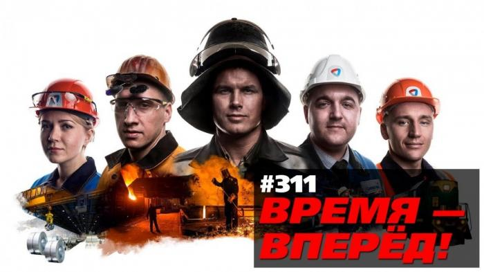 В Россию возвращаются из зарубежья люди и капиталы. Что происходит?