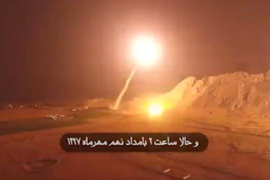 На выпущенных по террористам ракетах были проклятия США, Израилю и Саудовской Аравии