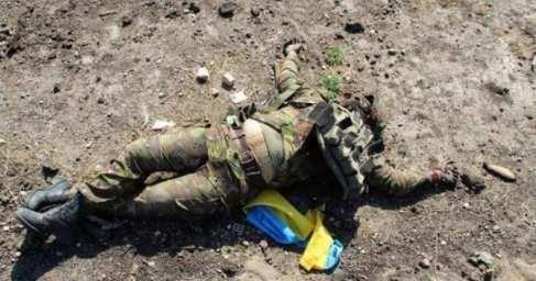 ДНР. Сводка о военной ситуации на Донбассе 01.10.2018