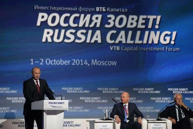 Основные высказывания Владимира Путина на инвестфоруме «Россия зовёт!»