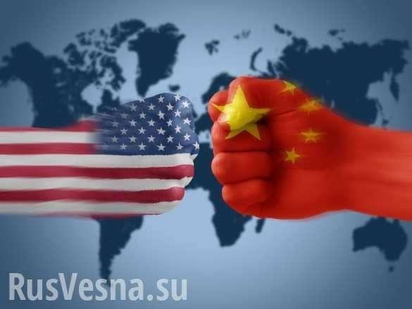 Китайский корабль «атаковал» эсминец ВМС США | Русская весна