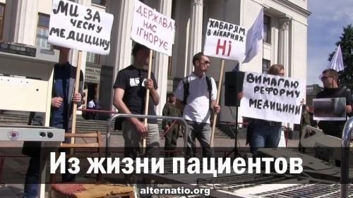 Из жизни пациентов дурдома «Украина»