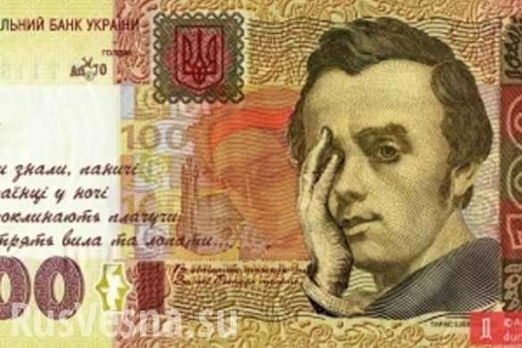Украина должна отдать ростовщикам МВФ треть бюджета за 2019 год | Русская весна