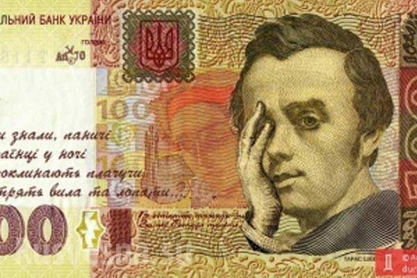 Украина должна отдать ростовщикам МВФ треть бюджета за 2019 год