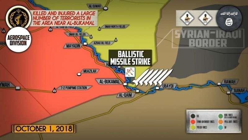 Сирия. Ракетный удар Стражей исламской революции по наёмникам США