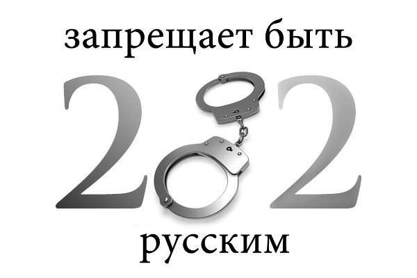 Владимир Путин предложил декриминализацию 282-й статьи УК