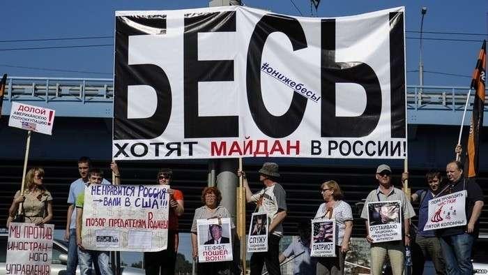 Либеральные СМИ – прямой рупор врагов России