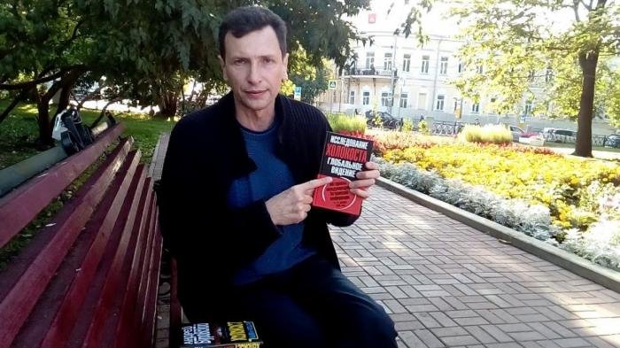 Роман Юшков представил книги известных историков, разоблачающие еврейскую ложь о Холокосте