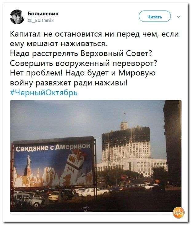 Юмор помогает нам пережить смуту: кто в сибири чистит снег? Брат Навального Олег