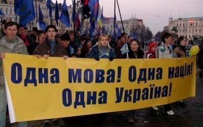 Верховная Рада Украины приняла скандальный «закон о тотальной украинизации»