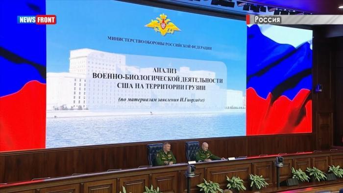 Россия обвинила США в экспериментах над людьми в Грузии