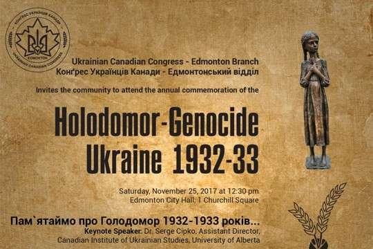Голодомор. Зачем США признали украинцев жертвой геноцида?