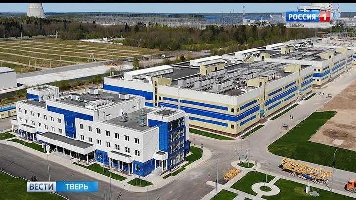 Крупнейший вРФ Центр обработки ихранения данных открыли вТверской области