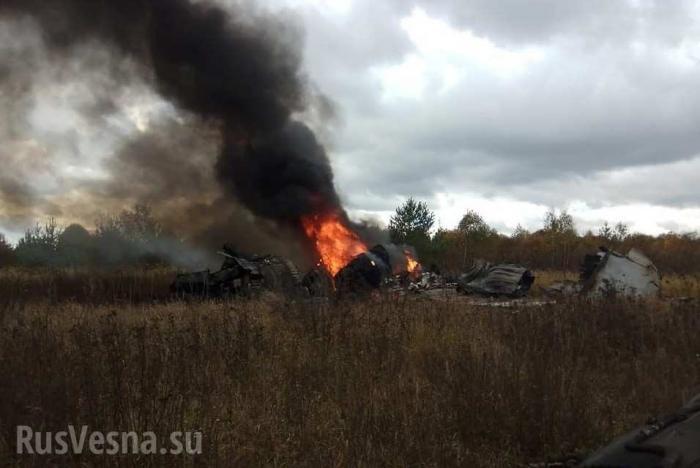 В Подмосковье разбился МиГ-29, пилоты увели самолёт от жилых домов