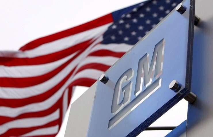 General Motors отзывает 117 тыс. автомобилей из-за неисправностей в системе управления