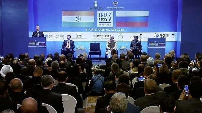 Выступление нароссийско-индийском деловом форуме