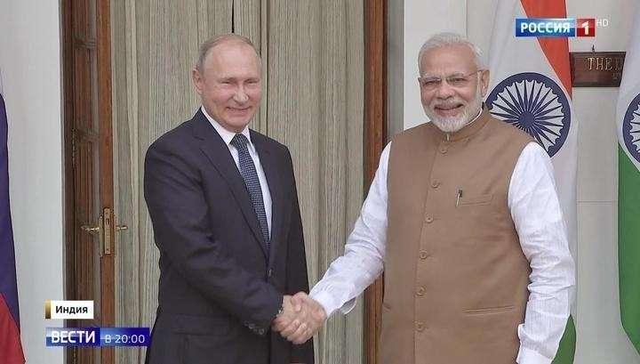 Россия и Индия наметили общие планы на десятки лет вперёд