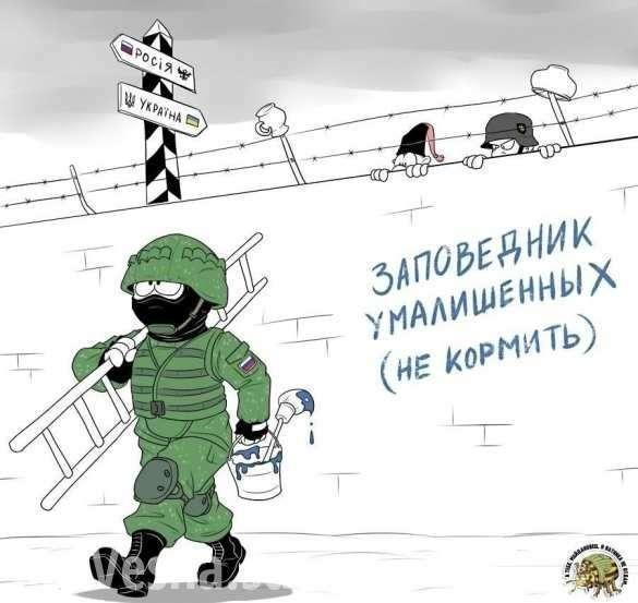 Перемога. Как незалежная «почти победила» Россию и Венгрию | Русская весна