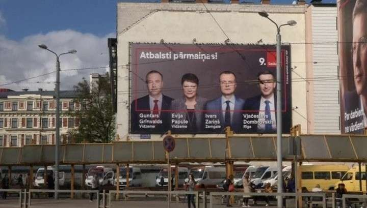 В Латвии победило
