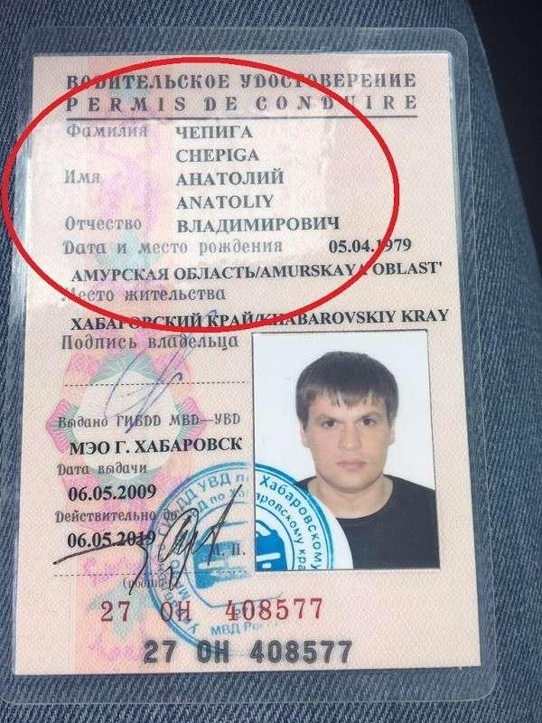 «Расследователи» дела Скрипаля попались на подделке прав «Чепиги – Боширова»