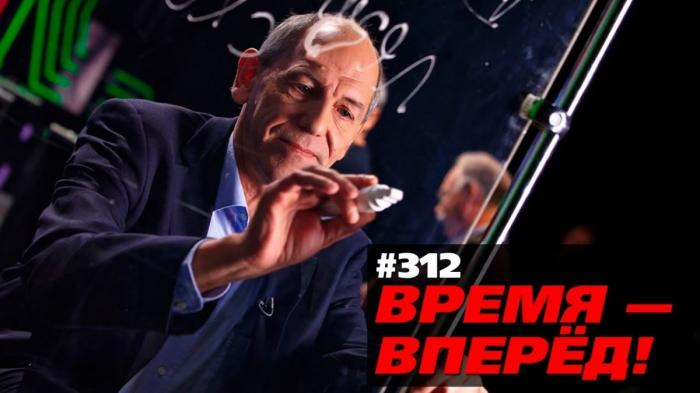 В России создают научный мегацентр. Фундаментальная наука получила шанс на второе рождение