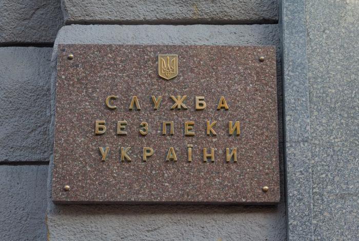 СБУ терроризирует оказавшихся на Украине родственников российских силовиков