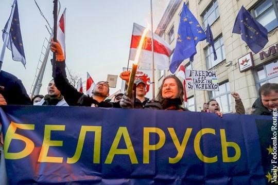 Случится ли «майданизация» Белоруссии и отторжение от России