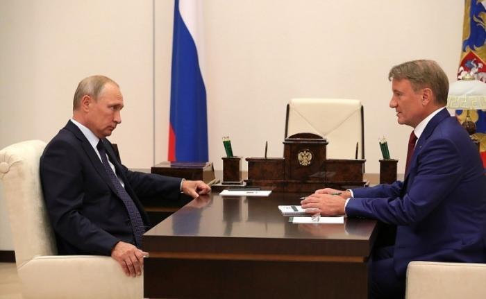 Владимир Путин провёл рабочую встречу сглавой Сбербанка Германом Грефом