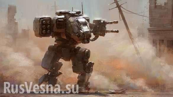 Россия. Боевой робот с реактивными снарядами | Русская весна
