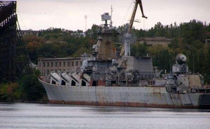 На фото: ракетный крейсер «Украина»
